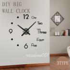 DIY ウォールクロック 時計 時計壁掛け 文字 ステッカー 鏡面 壁 シール 貼れる 壁紙 簡単 DIYビッグウォールクロック おしゃれ 静音 乾電池式