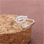 リング レディース 葉っぱ ダイヤリング 指輪 レーディス 木の葉 サイズフリー シルバー925 プラチナ仕上げ 人気 個性 女性 誕生日プレゼント