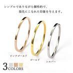 ピンキーリング レディース ステンレス 細い 指輪 三色 シルバー ゴールド ピンクゴール レディースアクセサリー 激安 ポイント消化