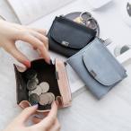 ミニ財布 小銭入れ コインケース 鍵 キーホルダー カード入れ 小型財布 ラウンドファスナー ミニウォレット レディース さいふ サイフ 送料無料