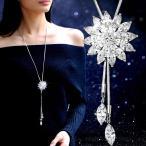 ネックレス ロング ラリエット 花 フラワー 水晶 ビジュー 調節可能 チェーン レディース 女性