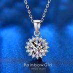ネックレス 超大粒ダイヤ お花 9mm ひまわり シルバー925 プラチナ仕上げ プレゼント 女性 人気 ギフト セール プレゼント