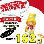 PERFECT VITAMIN(パーフェクトビタミン)1日分のビタミン グレープフルーツ味 190g 30個 ハウスウェルネスフーズ 送料無料