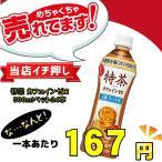 サントリー  特茶カフェインゼロ 500ml×24本【送料無料】