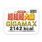 Yahoo!RAINBOW MART Yahoo!ショップペヤング ソースやきそば超超超大盛GIGAMAX 16個入り 送料無料 新商品