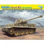 サイバーホビー(グリーンボックス) 6683 1/35 WWII ドイツ軍 タイガーI H2型
