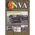 タンコグラッド(MS) Tankograd NVA 03 東ドイツ軍の軍用.準軍用車両写真集 No.3(洋書)
