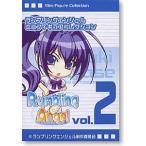 ボークス ランブリングエンジェル Vol.2(全11種+シークレット)