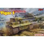 ドラゴン 6406 1/35 WW.II ドイツ重戦車 Pz.Kpfw.VI Ausf.E タイガー1 後期生産型(3in1)