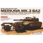 MENG Model #TS-005 1/35 IDF メルカバ Mk.3 Baz/Nochri Dalet マインローラー付