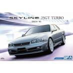 アオシマ ザ・モデルカー No.SP 1/24 ニッサン ER34 スカイライン 25GT TURBO '01 カスタムホイール