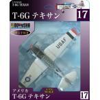 童友社 塗装済み完成品(スタンド付き) No.17 1/72 アメリカ T-6G テキサン