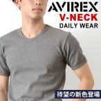 AVIREX アビレックス アヴィレックス Tシャツ Vネック 半袖 メンズ 即納 メール便