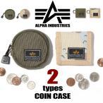 3点で1980円福袋対象 コインケース メンズ 小銭入れ alpha アルファ