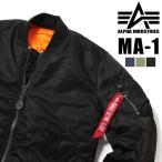 MA-1 MA1 アウター ブルゾン ジャケット ALPHA アルファ MA-1 ジャケット