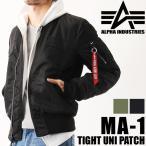 ALPHA アルファ MA-1 メンズ フライトジャケット ma1 ミリタリージャケット アウター セール