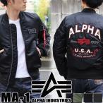 ALPHA アルファ MA-1 タイト サガラ刺繍 ロゴ BACK EMBROIDERY メンズ アウター フライトジャケット ブルゾン ma-1