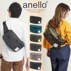 anello - ボディバッグ メンズ レディース ワンショルダー anello アネロ 斜めがけバッグ