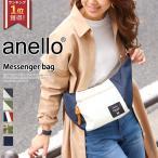 anello - ボディバッグ メンズ レディース 斜め掛け ワンショルダーバッグ anello アネロ 一部予約 17ssp