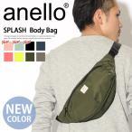 anello - anello SPLASH ウエストミニバッグ レディース メンズ ユニセックス バッグ 鞄 かばん ウエストポーチ ポーチ サブバッグ