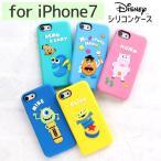 ディズニー iPhone7 シリコンケース アイフォンケース キャラクター iPhone スマホカバー トイストーリー モンスターズインク メール便