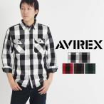 チェックシャツ メンズ 長袖シャツ ネルシャツ ブロックチェック AVIREX アビレックス