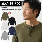 AVIREX アビレックス デイリー サーマル ヘンリーネック Tシャツ メンズ トップス 長袖 ブランド デイリー メール便