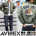 AVIREX アヴィレックス MA-1 U.S.S. BOMBER JKT 6162145 avirex アビレックス メンズ フライトジャケット