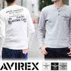AVIREX アヴィレックス U.S.Nプリント ワッフル ヘンリーネックTシャツ 6163476 メンズ トップス カットソー インナー サーマル メール便