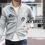 AVIREX アヴィレックス DEW スタンド ジップ スウェット 6163492 アビレックス メンズ 長袖 トップス ジャージ上 ミリタリー 迷彩 カモ ワッペン
