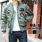 AVIREX アヴィレックス C.A.P. MA-1 6172103 avirex アビレックス メンズ アウター フライトジャケット ブルゾン 刺繍