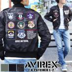 AVIREX アヴィレックス L-2 U.S.A F.AパッチドL-2 6172111 avirex アビレックス メンズ アウター フライト
