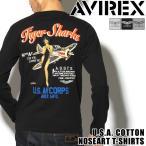 AVIREXキャンペーン対象 AVIREX アヴィレックス アビレックス Tシャツ 長袖 6173418 メンズ トップス