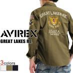 AVIREX アヴィレックス ミリタリーシャツ GREAT LAKES RE. 6175102 avirex アビレックス メンズ トップス 長袖 即納