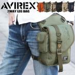 レッグバッグ ボディバッグ メンズ AVIREX アビレックス アヴィレックス バッグ サコッシュバッグ サコッシュ