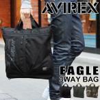 AVIREX アビレックス イーグル 3way トートバッグ ミリタリー バッグ トート ショルダー リュック A4 かばん 鞄 タブレット