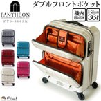 Yahoo!JOKnet Yahoo!店機内持ち込み可能 アジアラゲージ パンテオン フロントオープン キャリーケース スーツケース PANTHEON PTS-3005K 36L 旅行 海外 メーカー取次