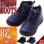 ブーツ メンズ ショートダウンブーツ 靴 シューズ ミドルカット 編み上げブーツ 軽量 雨 ワークブーツ 防滑 カジュアル ギフト 即納