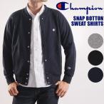 Champion チャンピオン スウェットシャツ メンズ スウェット シャツ スナップボタン カジュアル 即納