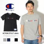 Champion チャンピオン アクションスタイル Tシャツ C3-H371 メンズ レディース 半袖 トップス インナー カットソー 刺繍 スポーツ メール便