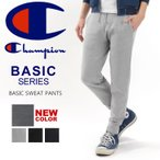 チャンピオン スウェット パンツ メンズ Champion ベーシック C3-K207 裏毛素材 テーパード 無地 ボトムス ルームウェア