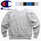 Champion チャンピオン リバースウィーブ 11.5oz クルーネックスウェットシャツ C3-W004 メンズ トップス カットソー インナー