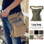 ウエストバッグ ウエストポーチ レッグバッグ メンズ ショルダーバッグ ヒップバッグ ホルスター バッグ 鞄 かばん 斜め掛け 肩掛け アウトドア ポイント消化