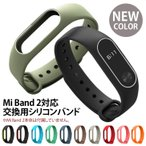 Mi Band 2 �Х�� �� �ؤ��٥�� �ɿ� ���ꥳ�� ���ޡ��ȥ����å� Xiaomi ���㥪�� ���� �����