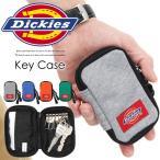 キーケース メンズ レディース スウェットキーケース Dickies ポーチ カジュアル 無地 シンプル 自転車 自動車 車 鍵 家 小物入れ