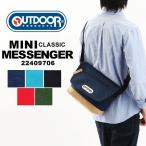 ショッピングメッセンジャー OUTDOOR PRODUCTS アウトドア ショルダーバッグ メッセンジャーバッグ アウトドアプロダクツ メンズ レディース