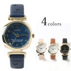 腕時計 レディース 時計 星 星型 モチーフ  スター