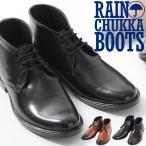 ショッピングレインシューズ レインブーツ チャッカレインシューズ RAIN BOOTS レインブーツ スノーブーツ 雨 防水 長靴 雨靴 即納