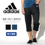 アディダス adidas ステテコ メンズ ボトムス パンツ