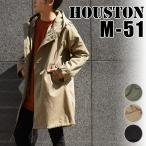 雅虎商城 - 春 コート メンズ モッズコート M-51 メンズ ジャケット アウター コート